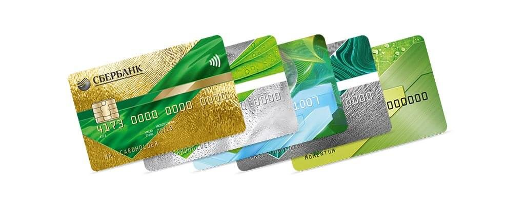 картинки банковских карт сбербанк сгибайте локтях