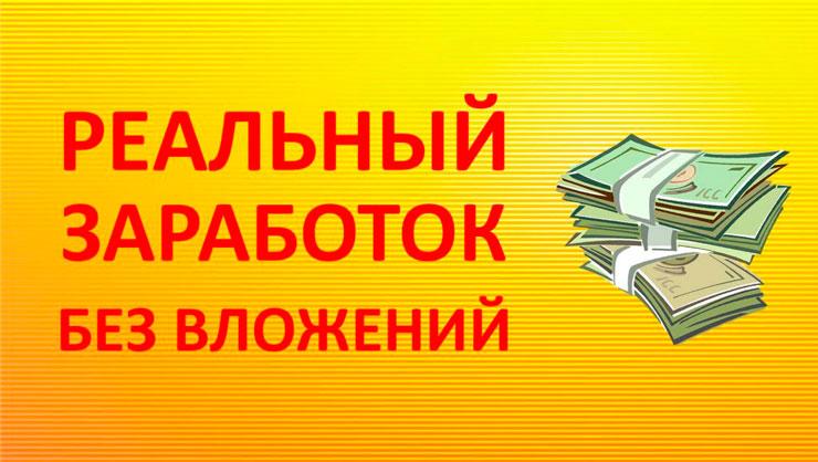 казино в заработать онлайн деньги можно