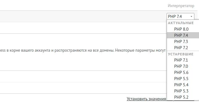 Jino PHP 8