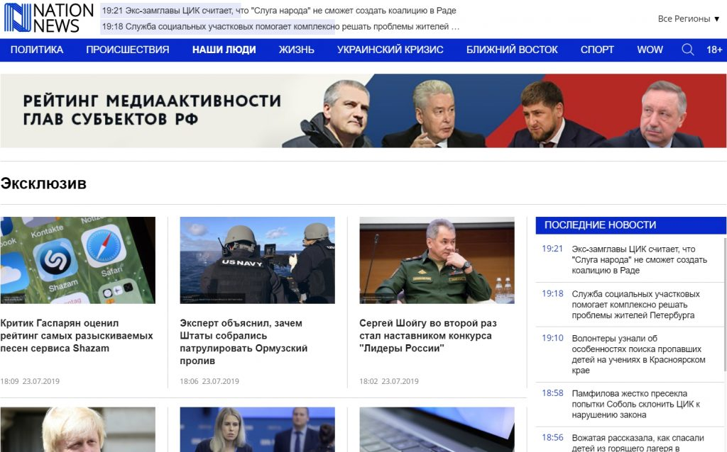 Пример новостного сайта