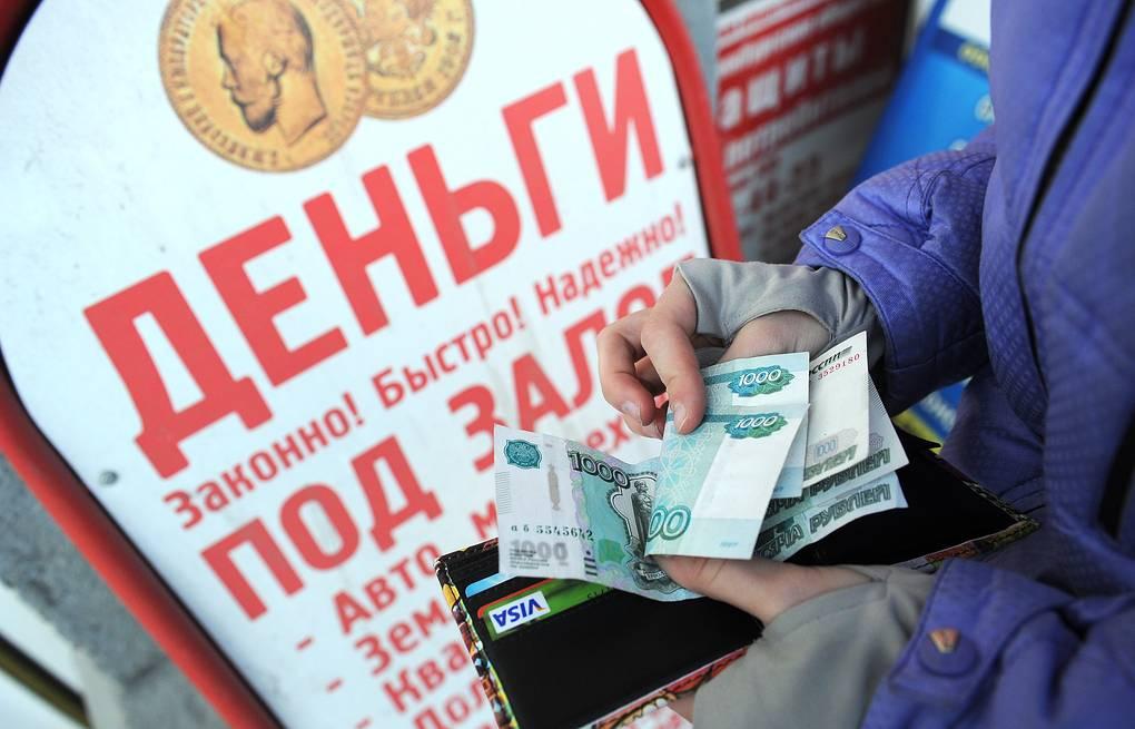 Куда можно обратиться за кредитом, если банки отказывают