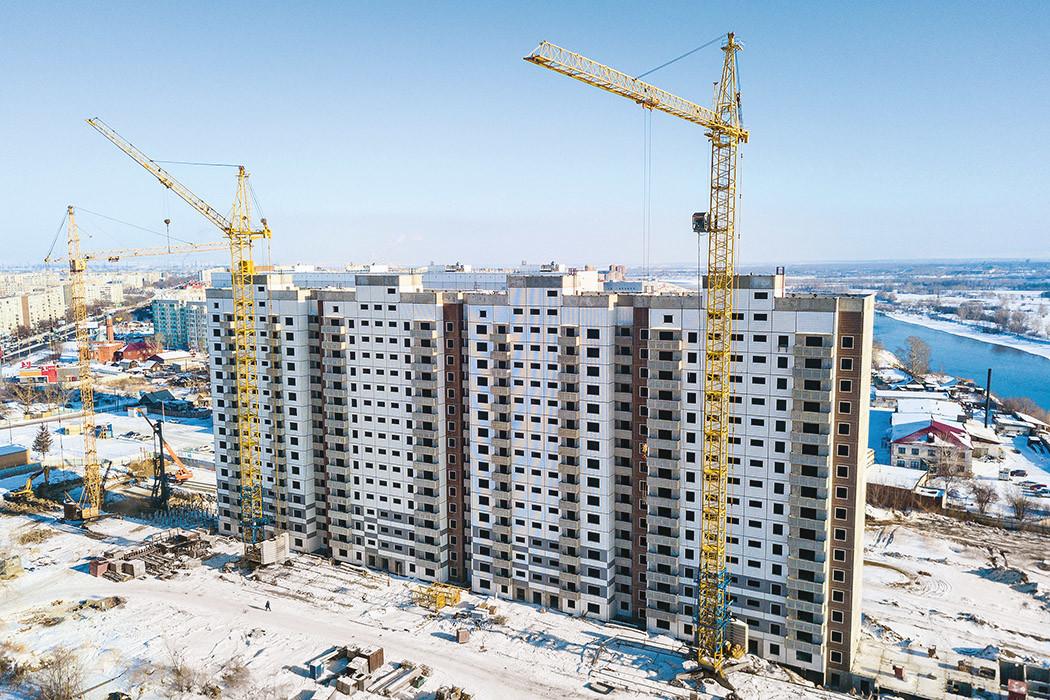 Строящаяся недвижимость