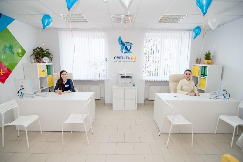 Слетать.ру франшиза