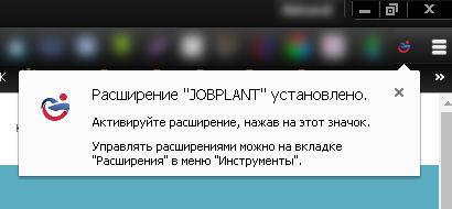 Заработок с Jobplant