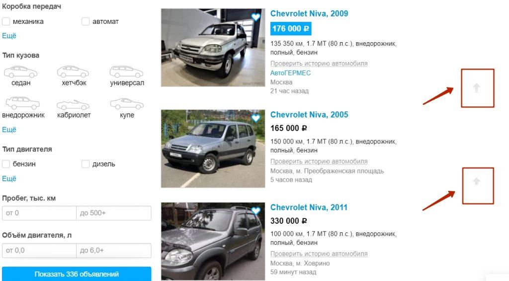Chevrolet_Niva