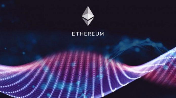 Инвестирование в Ethereum