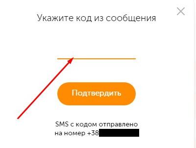 Регистрация электронного кошелька Qiwi