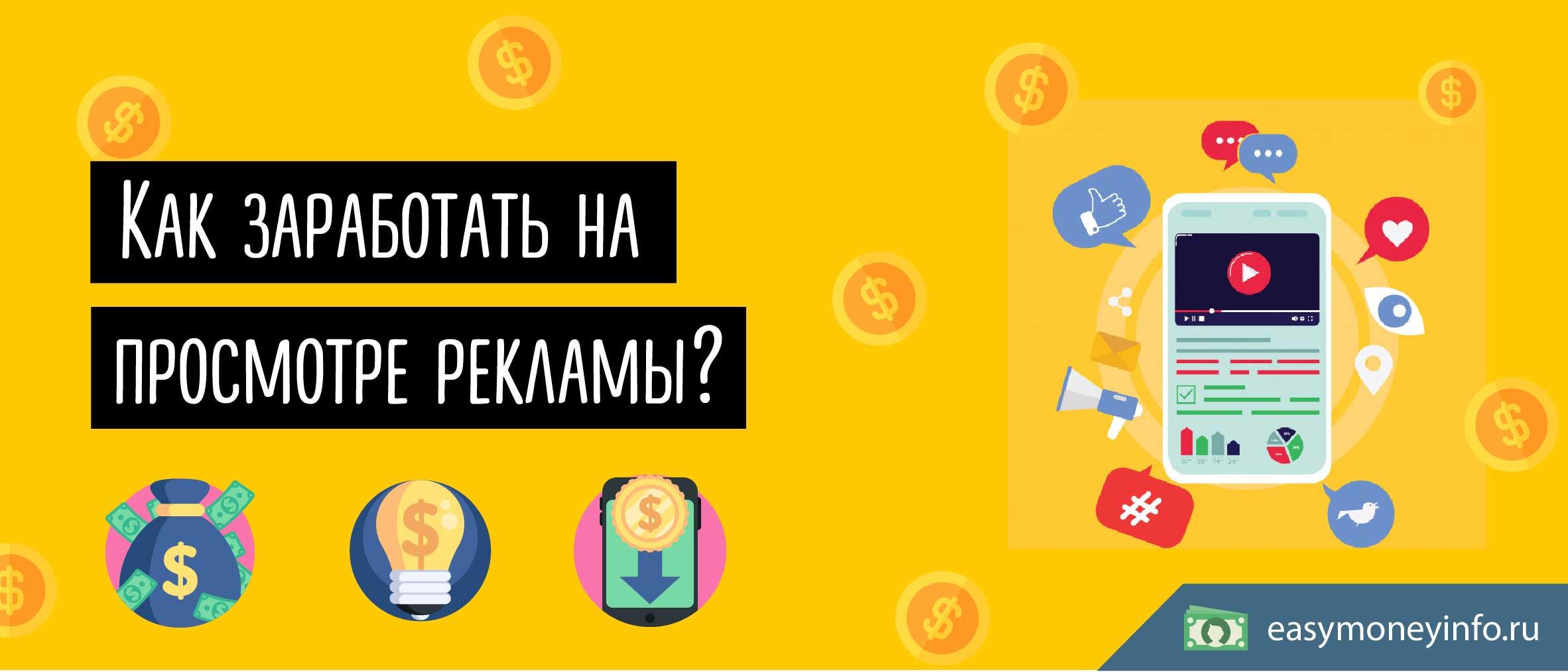 серфинг сайтов за деньги с выводом на яндекс деньги