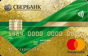 SB_CreditCard_Gold_MC_PP