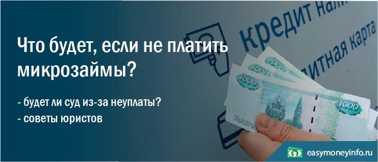 tinkoff ru взять кредит