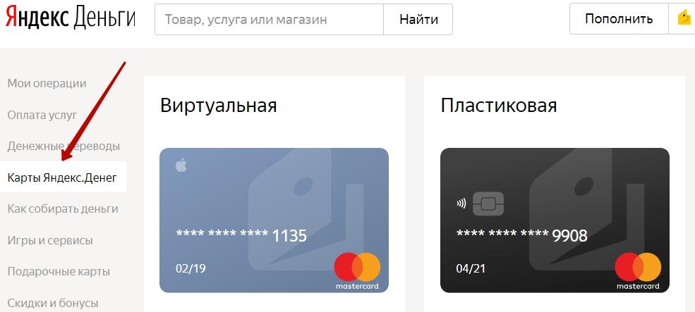 снятие наличных с карты яндекс деньги в турции