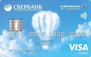 card_aeroflot-classic_Visa