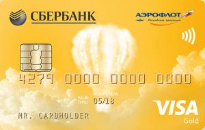 card_aeroflot-gold_Visa