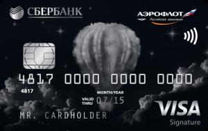 card_aeroflot-signature_Visa