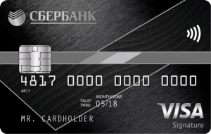 card_credit-signature_Visa_2