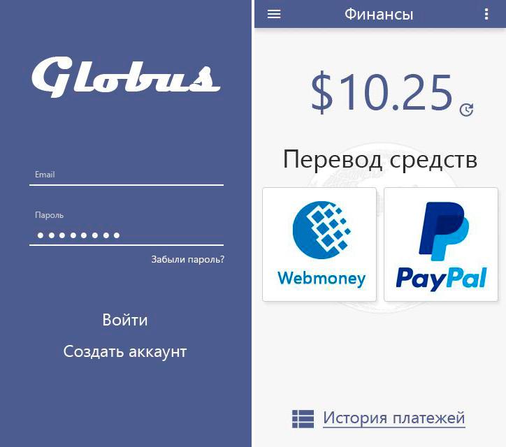 Приложение для заработка на рекламе globus inter
