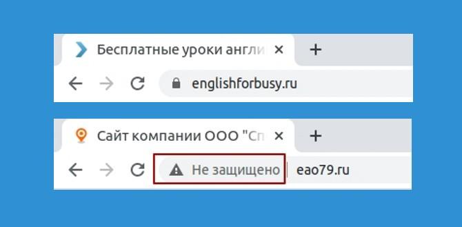 https протокол