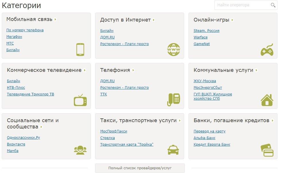 Как использовать вебмани