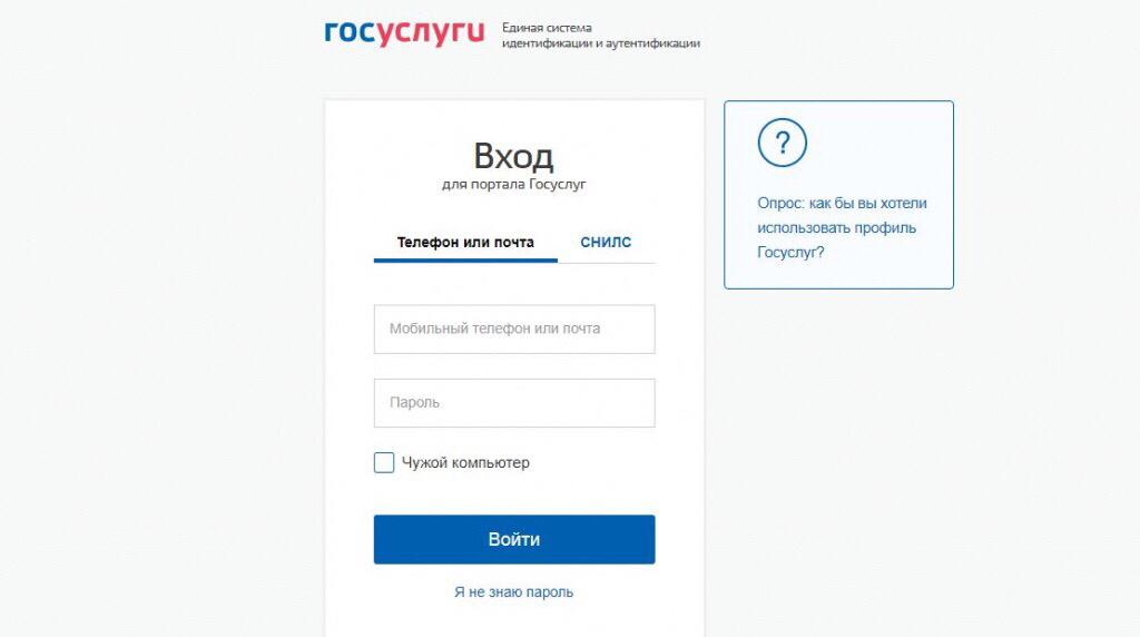 Где получить кредитную историю бесплатно онлайн по фамилии официальный сайт