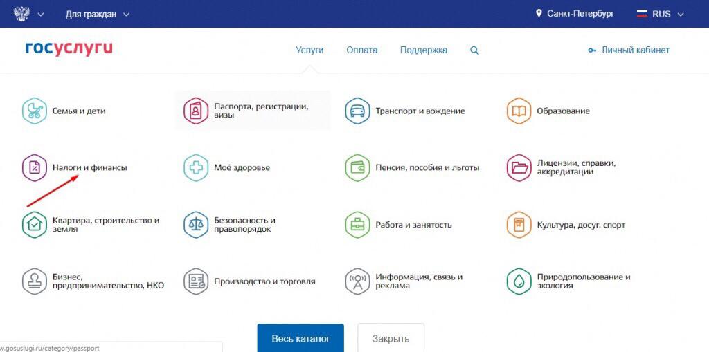 Чип и дип в санкт-петербурге каталог товаров эл.кнопки