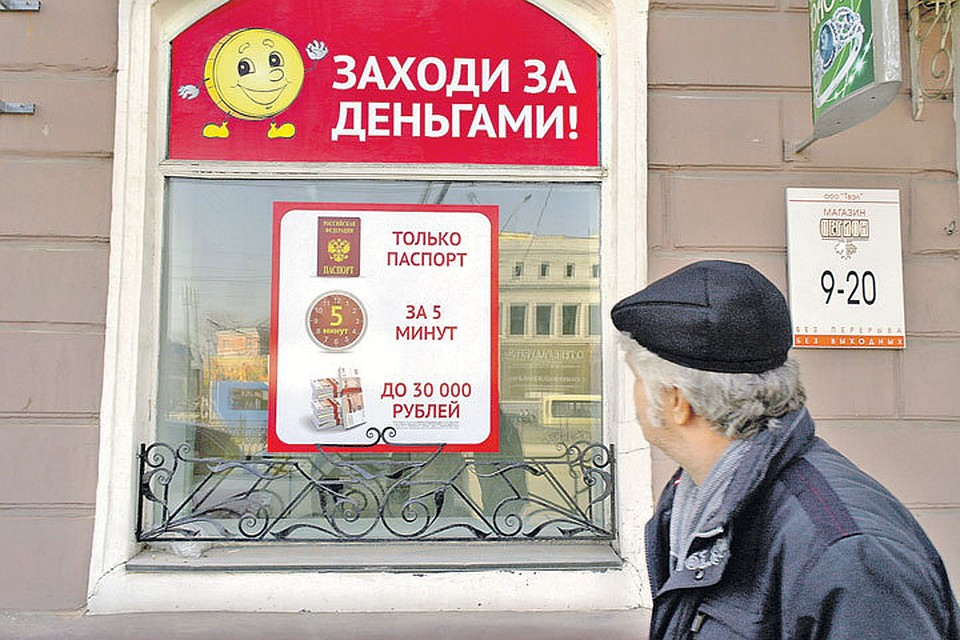 взять кредит 50000000 в москве