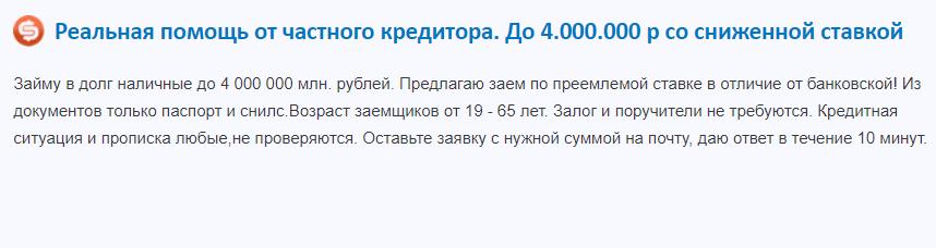 райффайзенбанк официальный сайт кредиты потребительские