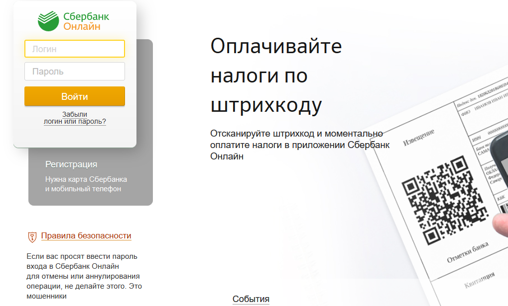 web займ контакты