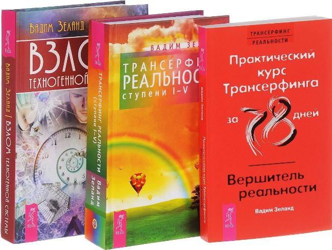 Рекомендованные книги для будущих миллионеров