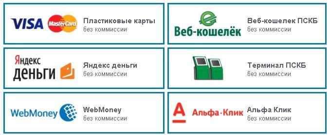 Вывести деньги через обменники