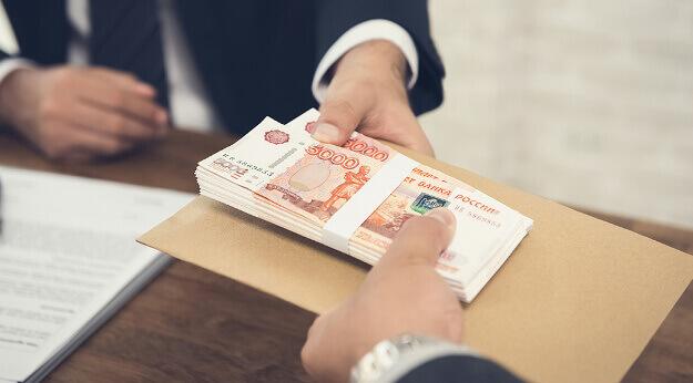 Какой банк дает большой кредит с плохой кредитной истории погасит другие