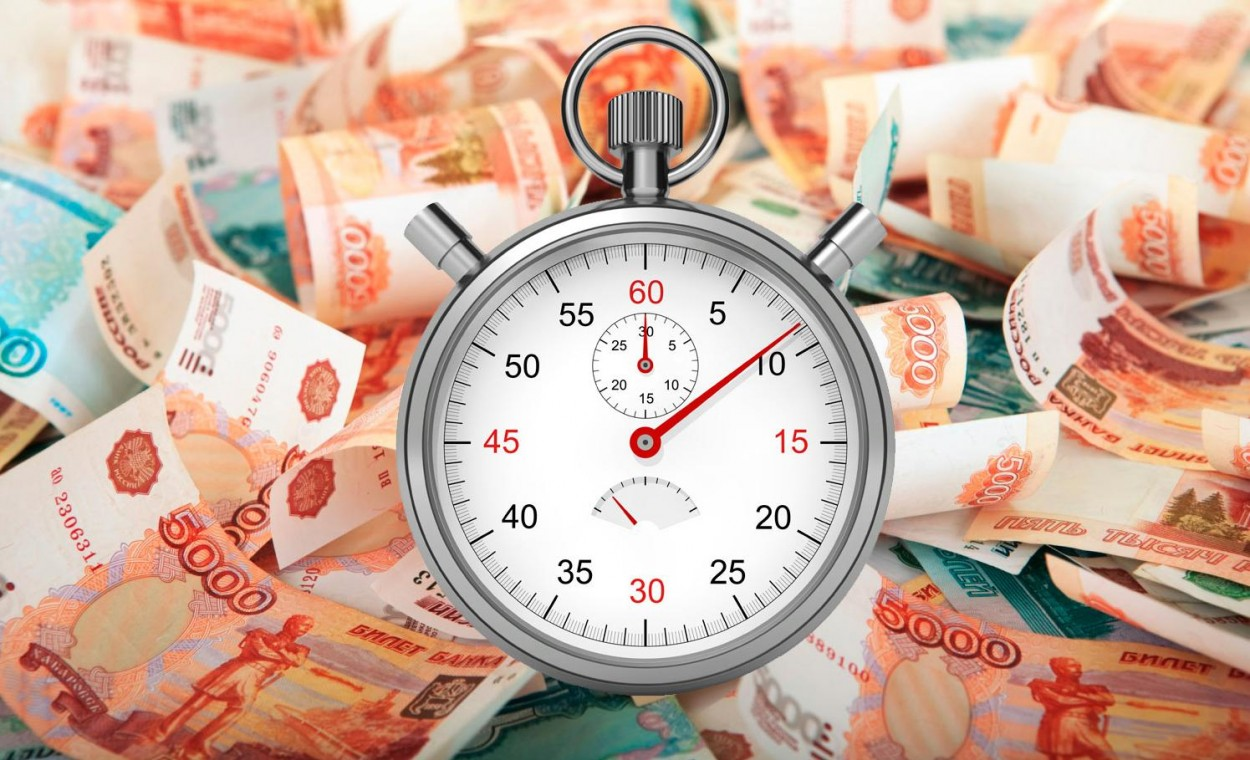 Кредит без возврата денег кредит на два года срочной