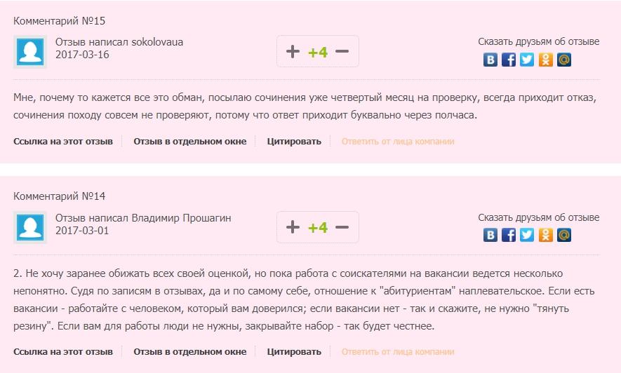 пао сбербанк россии юридический адрес 117997 г москва ул вавилова д 19