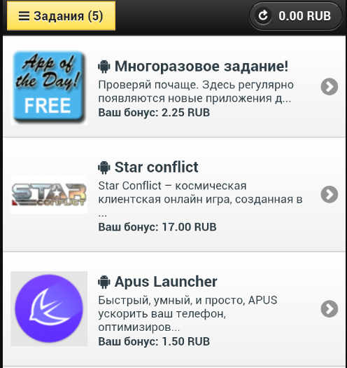 Заработок с Appcoins
